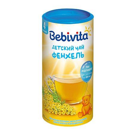 Чай Bebivita фенхель гранулированный 200г с 4месяцев