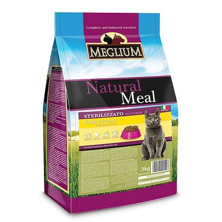 Корм для кошек Meglium стерилизованных курица-рыба 3кг