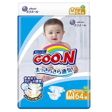Подгузники Goon M 6-11кг 64шт