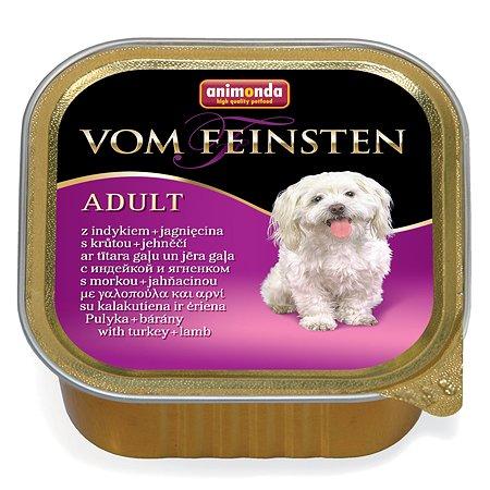 Корм для собак ANIMONDA Vom Feinsten Classic индейкой и ягненком консервированный150г