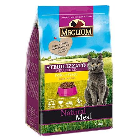 Корм для кошек Meglium стерилизованных курица-рыба 1.5кг