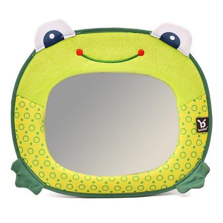 Зеркало для контроля за ребенком BENBAT Travel Friends Лягушка BM706