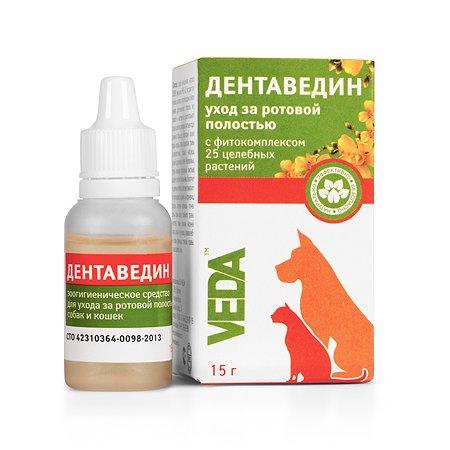 Жидкость для кошек и собак Veda Дентаведин для полости рта 15г