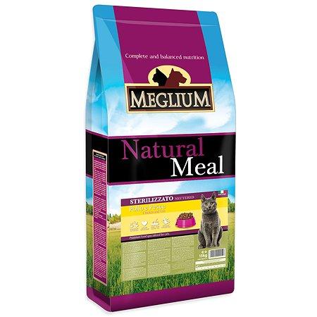 Корм для кошек Meglium стерилизованных курица-рыба 15кг