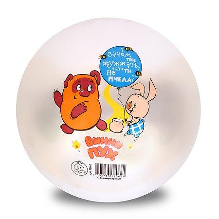 Мяч ЯиГрушка Винни Пух 32см 12062ЯиГ
