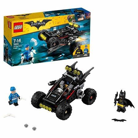Конструктор LEGO Пустынный багги Бэтмена Batman Movie (70918)