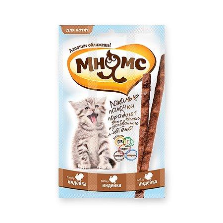 Лакомство для котят Мнямс лакомые палочки с индейкой 3г 3шт