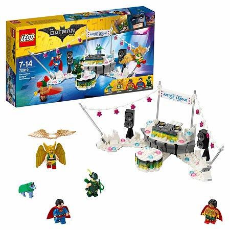 Конструктор LEGO Вечеринка Лиги Справедливости Batman Movie (70919)