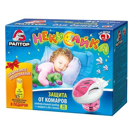 Комплект для защиты от комаров Раптор и жидкость детская 30ночей 20мл Gk9616