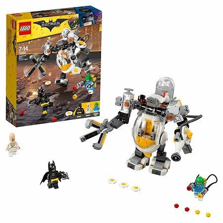 Конструктор LEGO Бой с роботом Яйцеголового Batman Movie (70920)