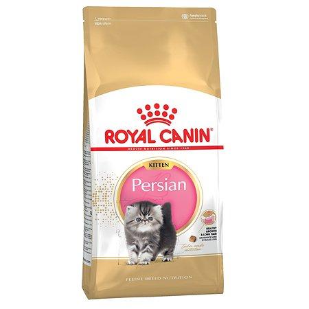 Корм сухой для котят ROYAL CANIN Persian Kitten 2кг