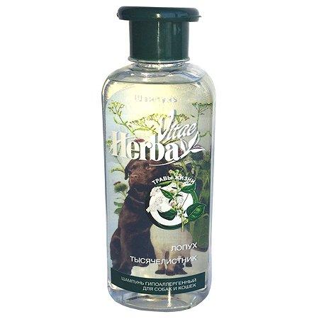 Шампунь для животных Herba Vitae гипоаллергенный 250мл