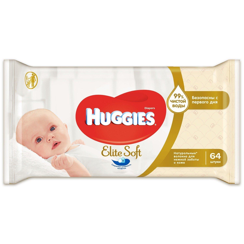 Салфетки влажные Huggies Elite Soft 64 шт - купить в интернет магазине  Детский Мир в Москве и России, отзывы, цена, фото