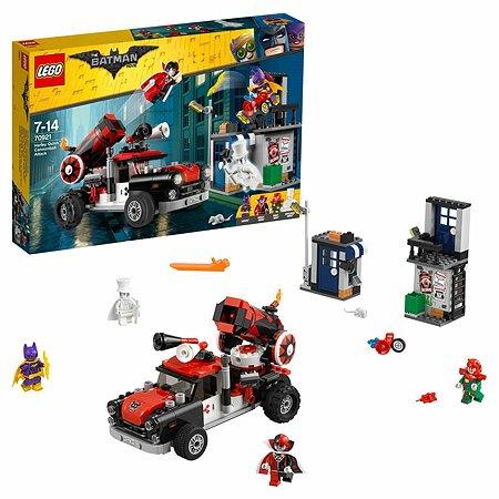 Конструктор LEGO Тяжёлая артиллерия Харли Квинн Batman Movie (70921)