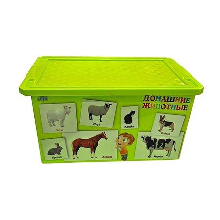 Ящик для хранения игрушек Little Angel X-BOX Обучайка Животные 57л