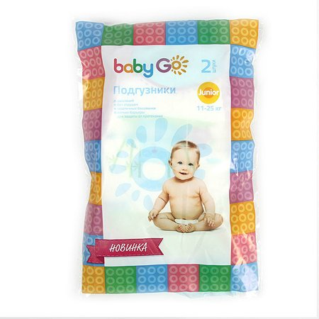 Подгузники Baby Go Junior 11-25кг 2шт