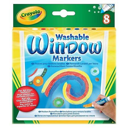 Маркеры Crayola для рисования на стекле 8 цв