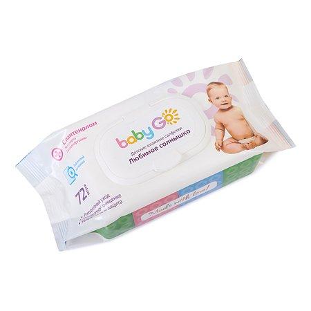 Салфетки влажные Baby Go с пантенолом 72шт 30444