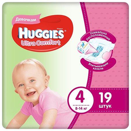 Подгузники для девочек Huggies Ultra Comfort 4 8-14кг 19шт