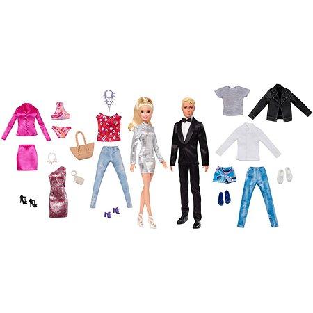 Набор Barbie Куклы с модной одеждой +аксессуарами GHT40