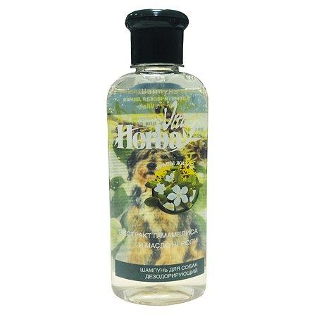 Шампунь для собак Herba Vitae дезодорирующий 250мл