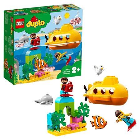Конструктор LEGO DUPLO Town Путешествие субмарины 10910
