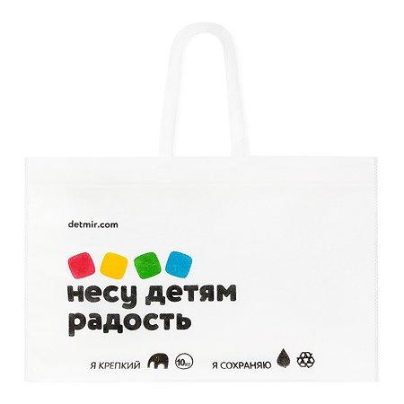 Пакет Детский мир многоразовый
