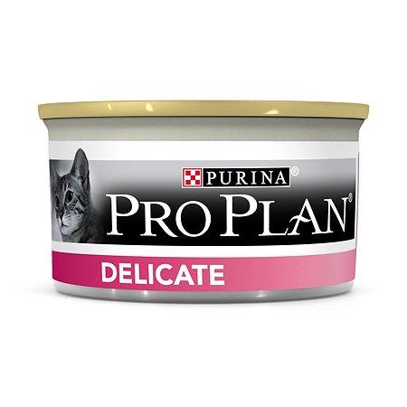 Корм влажный для кошек PROPLAN Deliсate 85г с чувствительным пищеварением индейка консервированный