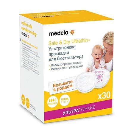 Прокладки грудные Medela Safe and Dry ультра-тонкие одноразовые 30шт