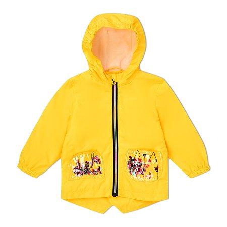 Куртка BabyGo Trend жёлтая