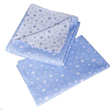 Комплект постельного белья Babyton Звезды ясли 2 предмета Голубой-Серый