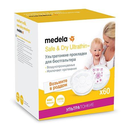 Прокладки грудные Medela Safe and Dry ультра-тонкие одноразовые 60шт