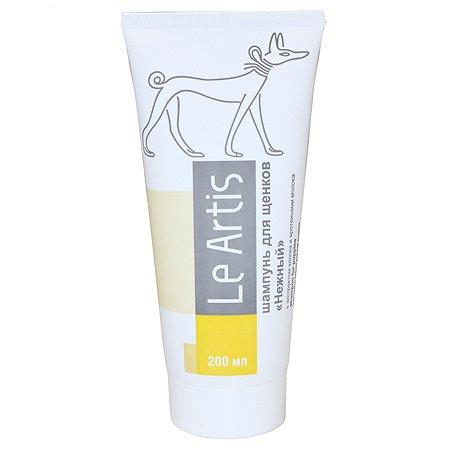 Шампунь для щенков Le Artis без слез с протеинами молока 200мл
