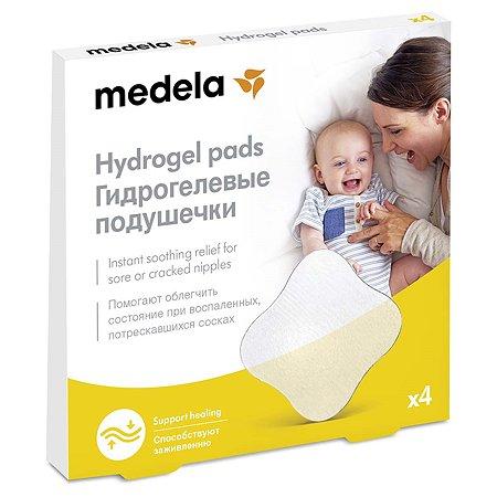 Подушечки на грудь Medela гидрогелевые 4шт 008.0061