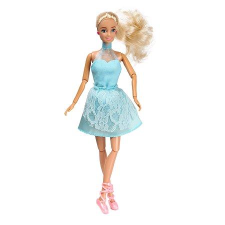 Кукла Demi Star Гимнастка 99186