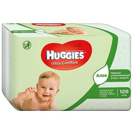 Салфетки влажные Huggies Ultra Comfort с алоэ 128 шт