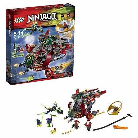 Конструктор LEGO Ninjago Корабль R.E.X Ронана (70735)