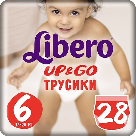 Подгузники-трусики Libero Up and Go 6 13-20кг 28шт