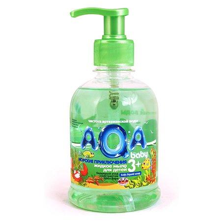 Жидкое мыло AQA baby для детей Морские приключения 300 мл