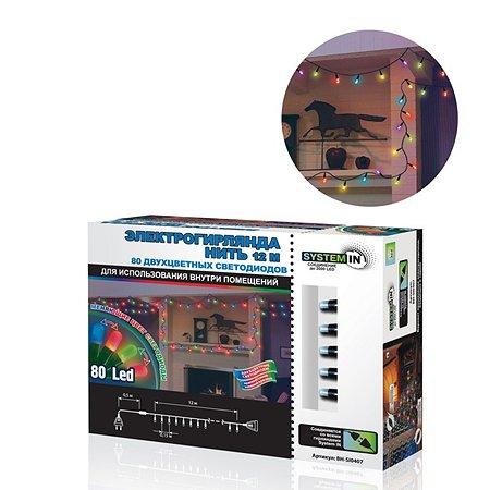 Электрогирлянда Нить 12 м 80  светодиодов для использования внутри помещений B&H Нить 12 м 80  светодиодов