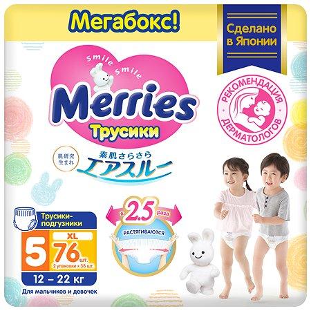 Подгузники-трусики Merries 12-22кг 76шт