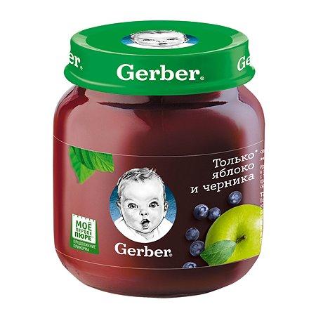 Пюре Gerber яблоко и черника 130г с 6месяцев