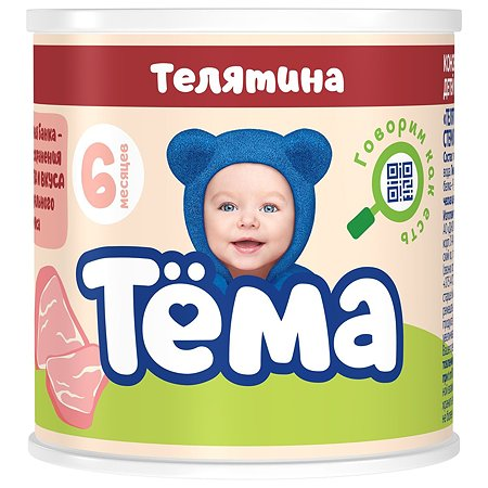 Пюре Тёма Телятина 100 г