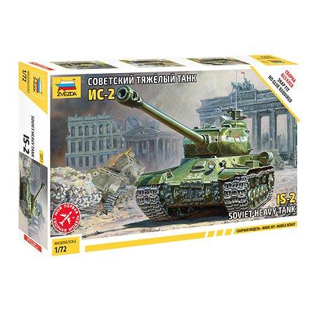 Модель для сборки Звезда Советский танк ИС-2