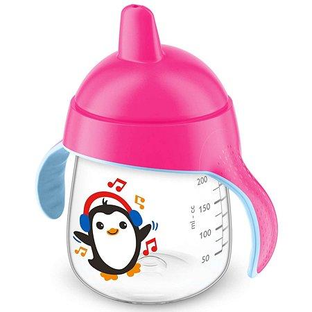 Чашка-непроливайка Philips Avent Декор 260 мл 12 мес+  Розовая