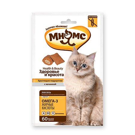 Лакомство для кошек Мнямс Здоровье и красота Хрустящие подушечки с лососем 60г