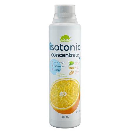 Напиток Изотоник Prime Kraft концентрат апельсин 500 мл