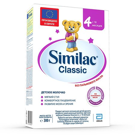 Молочко Similac Классик 4 300г с 18месяцев