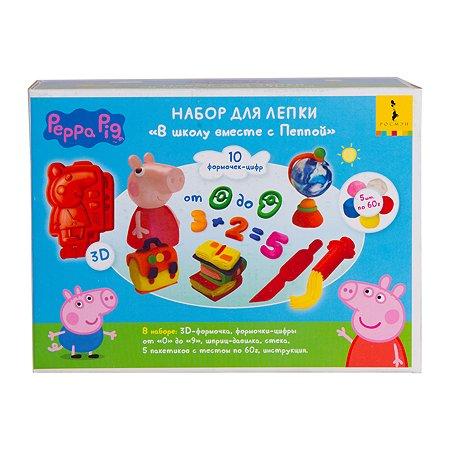 Набор для творчества Свинка Пеппа Pig В школу вместе с Пеппой