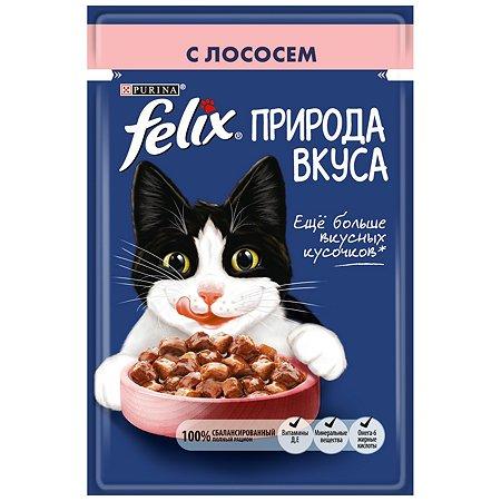 Корм влажный для кошек Felix 85г Природа вкуса лосось